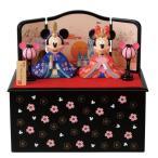 ディズニーリゾート限定 ミッキーとミニーのひな人形(台付き)中 ひな人形 お雛様 ひな祭り 雛祭り Disney ディズニー  グッズ お土産