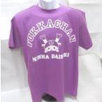 みんな大好きTシャツ ラベンダー