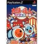太鼓の達人 あっぱれ三代目(タタコンなし) PS2(プレイステーション2)