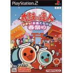太鼓の達人 ドキッ!新曲だらけの春祭り(タタコンなし) PS2(プレイステーション2)