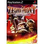 ジオニックフロント機動戦士ガンダム0079 PS2(プレイステーション2)