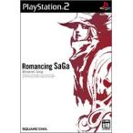 ロマンシングサガ-MinstrelSong- PS2(プレイステーション2)