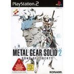 METAL GEAR SOLID2 SONS OF LIBERTY(メタルギア) PS2(プレイステーション2)