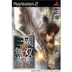 真・三國無双4 猛将伝 PS2(プレイステーション2)