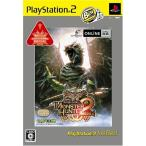 ショッピングモンスターハンター モンスターハンター2(ドス) PlayStation2 the Best PS2(プレイステーション2)