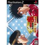 はじめの一歩 ALL☆STARS PS2(プレイステーション2)