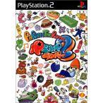 パラッパラッパー2 PS2(プレイステーション2)