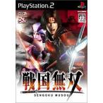 戦国無双 PS2(プレイステーション2)