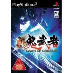 新 鬼武者 DAWN OF DREAMS PS2(プレイステーション2)