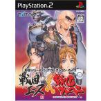 彩京シューティングコレクション Vol.2 戦国エース&戦国ブレード PS2(プレイステーション2)