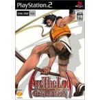 アークザラッドジェネレーション PS2(プレイステーション2)