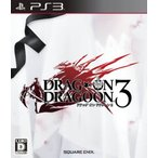 研磨 追跡有 ドラッグ オン ドラグーン3 PS3(プレイステーション3)画像