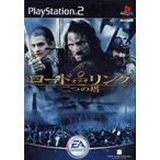 ロード・オブ・ザ・リング 二つの塔 PS2(プレイステーション2)