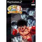 研磨 追跡有 はじめの一歩 VICTORIOUS BOXERS PS2(プレイステーション2)