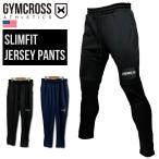 GYMCROSS (ジムクロス)ジャージーロングパンツ テーパードフィット メンズ トレーニングウェア フィットネスウェア ジムウェア gc-083