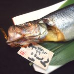 鯡魚 - 干物 子持ちニシン丸干し 1尾 冷凍便 築地直送