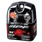 IPF (アイ・ピー・エフ)  スーパーロービームX4 【4X41】 H4-12v 60/80w 耐震スタビライザー スーパークリアー(155/195wクラス)