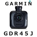 ガーミン GDR45J【FJ】 ドライビングレコーダー 高性能 視野角132度 防犯機能 車線のふらつき検知
