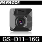 【納期12月以降】PAPAGO GS-D11-16G フルHDドライブレコーダー 16GB SDカード付属 LED信号対応 ハイビジョンドラレコ 12V/24V対応