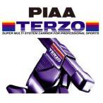 PIAA ピア TERZO オプション (キャリア ルーフボックス) TP1013