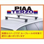 【T32系エクストレイル専用システムキャリア】 INNO(カーメイト) 年式H25.12〜 [INAR+INB127]ルーフレール付(ルーフラック装着車不可)