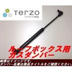 【送料540円】PIAA TP3007 ルーフボックス用ガスダンパー 275.5mmタイプ(100N)(1本)