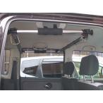 クレトム KA-66 【2本入】車内インテリアバー用パーツ 前後取付パーツ 車内のスペースを有効活用!釣竿サーフボードなど車内積みに最適【FJ】