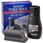 シュアラスター S-139 タイヤケア 水性 黒味 タイヤワックス SurLuster S139 ( S−67 S67 後継品)