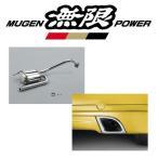無限 MUGEN マフラー スポーツサイレンサー インテグラルタイプ 18000-XLF -K2S0 フィットRS GE8 エムテック 18000-XLF-K2S0