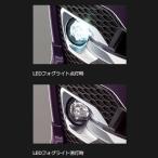 無限 MUGEN 71200-XNB -K0S0 LEDフォグライトアタッチメント ステップワゴン RP3/4
