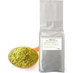 粉末玄米茶 1kg 28号(上) 抹茶入り玄米茶 業務用 粉末茶