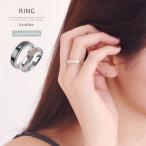 ペアリング 指輪 ステンレスリング レディース メンズ シンプル リング ジルコニア 刻印 ≪ゆうメール便配送10・代引不可≫
