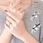 ペアリング 指輪 刻印 ステンレスリング メンズ レディース ジルコニア ステンレス 運命の赤い糸 ≪ゆうメール便配送10・代引不可≫