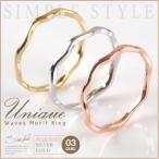 華奢に女性らしく・・♪ミディリングアンティーク調ウェーブデザインシンプル極細リングレディース ネックレス ピアス 指輪 おしゃれ 訳あり ランキング