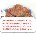 たん元切落し たん元 牛タン 牛肉 肉 通販限定 300g 焼肉 ボリューム お得 訳あり
