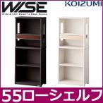 2017年 コイズミ 学習机 WISE ワイズ KWB-251MW KWB-451SK KWB-65...