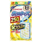 虫コナーズ プレートタイプ250日 1個 大日本除虫菊