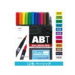 トンボ鉛筆 水性マーカー ABT多色セット ツイン(筆ペン+細字) 12色ベーシック AB-T12CBA