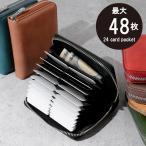 カードケース 大容量 じゃばら カード入れ レディース メンズ 革 スキミング防止 カード整理収納 磁気防止 48枚 AQshop