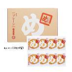 福太郎 めんべい プレーン 2枚入×8袋 辛子めんたい風味