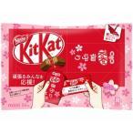 (KitKat)キットカット 応援メッセージパック ミニ14枚入り