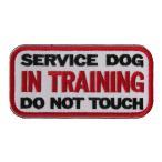 ベルクロワッペン 警察犬 K-9 訓練