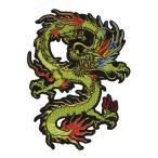 大きいアイロンワッペン 龍 ドラゴン 竜  黄