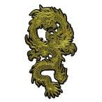大きいアイロンワッペン 龍 ドラゴン 竜  金左向き