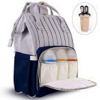 マザーズバッグ 出産 入院 大容量 軽量 出産祝いママリュック マザーズリュック ブルー