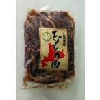 【北海道特産】 エゾ鹿 味付 カルビ 500g