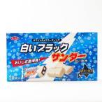 白いブラックサンダー 有楽製菓 画像