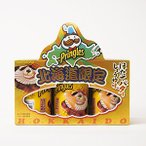 【北海道限定】Pringles プリングルズ ほたてバターしょうゆ味 159g(53g×3缶)