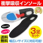 h1717store_insole-3
