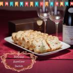 Yahoo!ぐっはび生活Yahoo!ショッピング店ボローニャ パン デニッシュ 食パン カットチーズ  取り寄せ ギフト 贈り物 ブライダル 結婚式  内祝い お返し 出産 誕生日 プレゼント アペタイザーデニッシュ